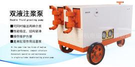 云南电动液压注浆泵厂家 双液注浆泵