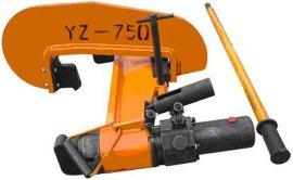 液压弯轨器 (YZ—750Ⅱ型)