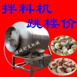食品廠專用肉製品加工醃製設備