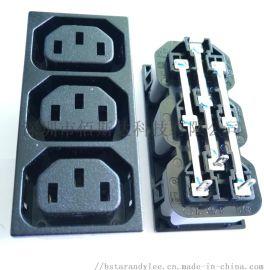 C13插座单价.PDU插座.IEC插座.UPS插座