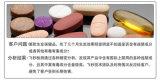 橡膠增溶劑 增塑劑 均勻劑 分散劑配方分析