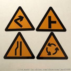 三角形交通标志牌 道路反光标志牌 警示标志牌