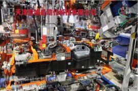 天津 汽车油箱装配检测设备