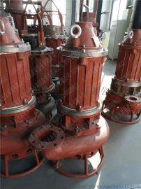 大功率潜水污泥泵 搅拌耐磨排污泵 型号齐全