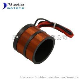 厂家直供:高精度、高响应音圈马达,微型环保圆柱型音圈电机
