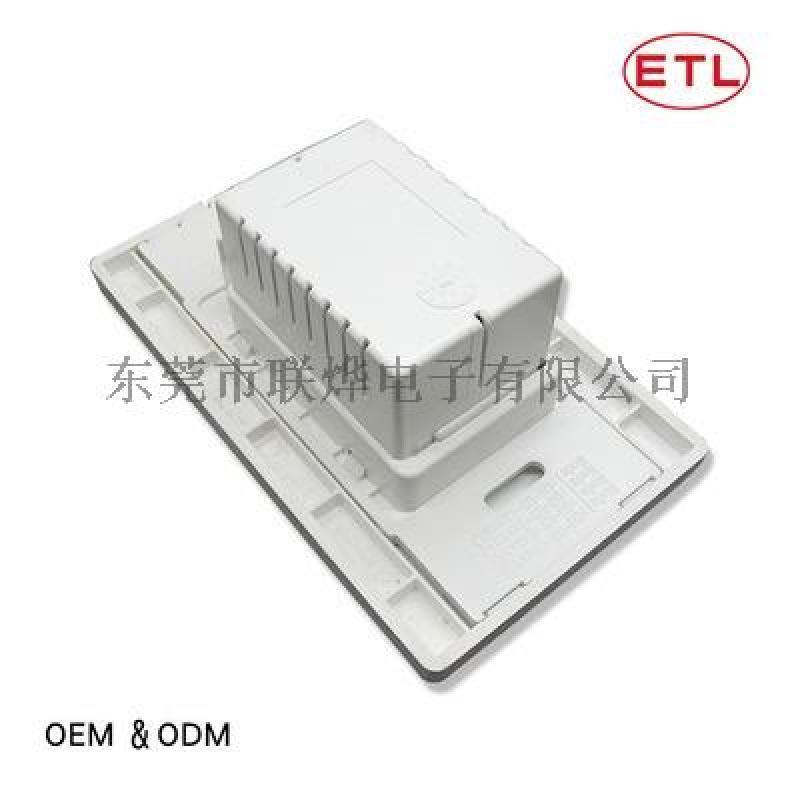 美规双USB2.1A双联插座带ETL认证