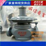 RTZ直接作用式调压器RTZ中压进户表前燃气调压器