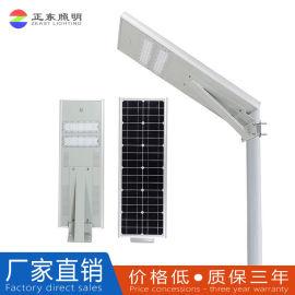 一体化太阳能路灯 感应 LED太阳能一体化路灯