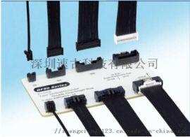 FX15-3032PCFB广濑连接器