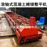 发货快人和混凝土摊铺机 三滚轴桥面摊铺机保好用