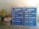 银川公路标志牌加工厂 银川优质交通指示牌厂