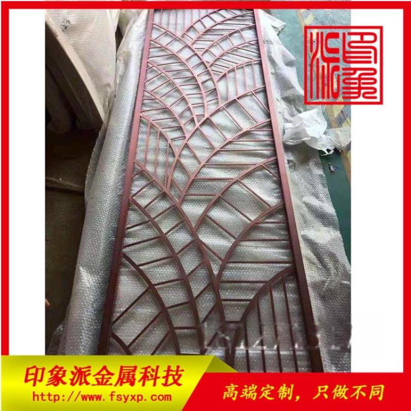 廠家定製紅銅色不鏽鋼隔斷 金屬隔斷供應