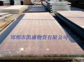 首钢中板(10-200)