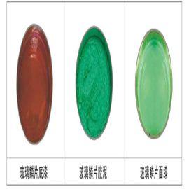 乙烯基玻璃鱗片膠泥 脫硫防腐 煙囪水泥罐內襯防腐