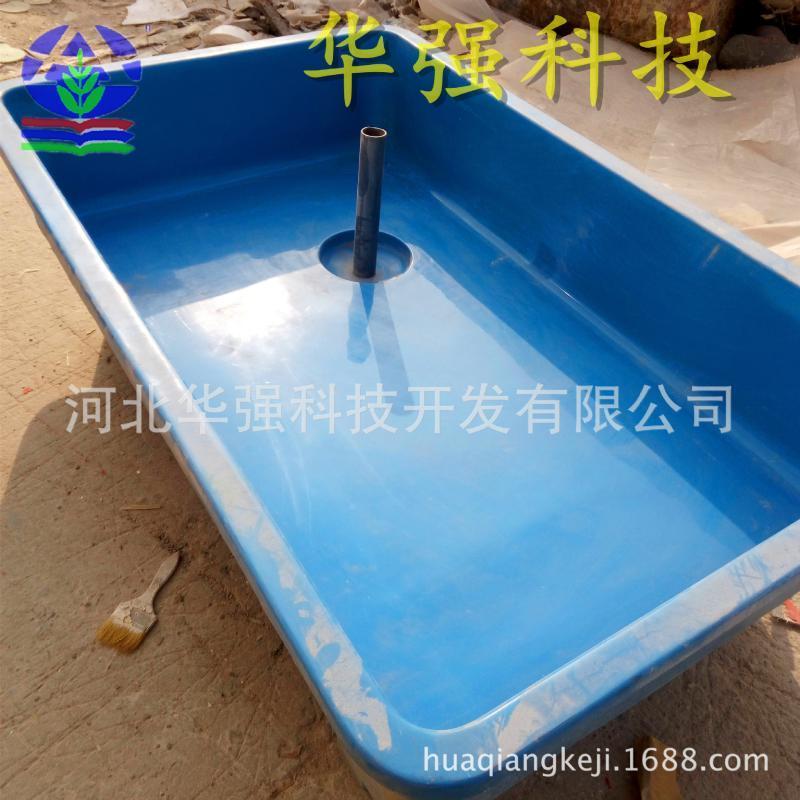长期供应海参鱼水产养殖 玻璃钢养殖水池 整体式方形鱼池