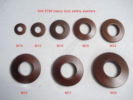 重载碟形弹簧垫圈(DIN 6796)