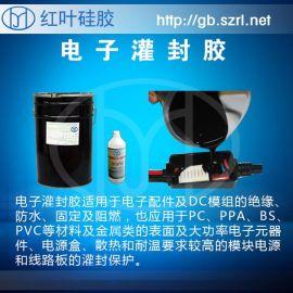 特种大功率导热硅胶 航天应用液体硅胶
