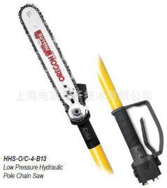 HPS美国奔迪长柄液压链锯