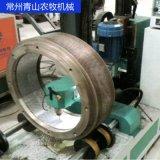 顆粒機壓輪壓輥殼環模定做,溧陽不鏽鋼環模