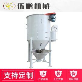 500kg立式搅拌混合塑料干燥机 加热烘干机pe颗粒除湿干燥机