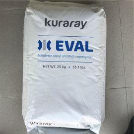 耐高温EVOH-进口原料日本可乐丽EVAL-F101A-进润滑-共聚物-耐低温