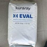 耐高溫EVOH-進口原料日本可樂麗EVAL-F101A-進潤滑-共聚物-耐低溫