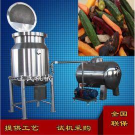 低温真空脱水油炸机  即食果蔬脆油炸设备  食品加工厂专用油炸机