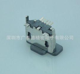 深圳连接器厂家MICRO立贴母座蓝牙耳机母座连接器USB立式连接器