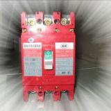 塑料外殼式斷路器(BRM3系列(1140V))