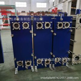海水养殖设备用钛板换热器 板式换热器