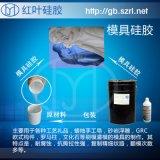 灯饰灯具专用模具硅胶,液体硅胶