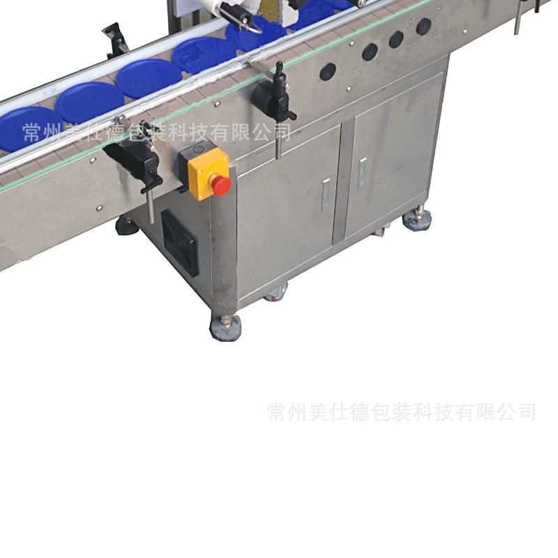 厂家直销快递单袋贴标机全自动贴标签机平面文具纸牌贴标签机