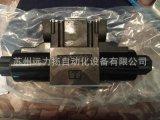 KOMPASS康百世電磁閥D5-03-3C9