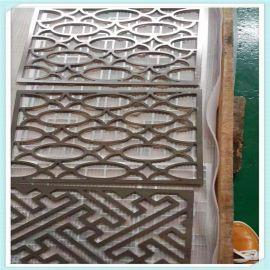 深圳不鏽鋼屏風加工厂家酒店会所商场不鏽鋼裝飾屏風