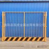 建筑工地防护栏基坑护栏网 地基临边防护围栏厂家