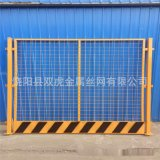 建築工地防護欄基坑護欄網 地基臨邊防護圍欄廠家