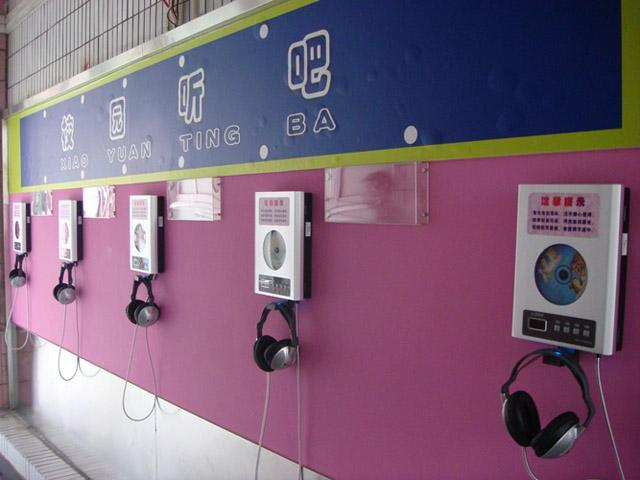 校园试听机、图书馆试听机