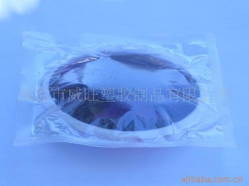 廠家專業生產PVC冰袋,PVC水袋