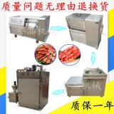 全自動臺烤腸加工流水線 臘腸灌腸機可定做 香腸真空灌腸機帶扭結