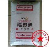 熱成型 押出PP 李長榮化工(福聚) PT181 用於薄壁製品