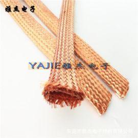多层铜编织带 国标紫铜编织线 镀锡铜编织带软连接 镀锡裸铜线