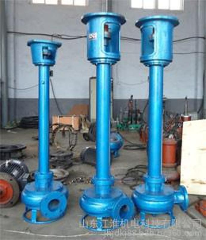 江淮ZSL液下渣浆泵、立泥浆泵、耐磨泥沙泵 排污泵