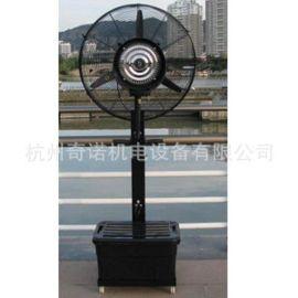 降温喷雾风扇 冷雾风扇 水雾风扇 雾化风扇 户外加湿器