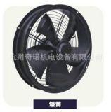 YWF-4D400 4E400節能靜音型外轉子高筒矮筒軸流管道通風機