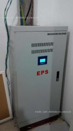 三相EPS-22KW消防應急電源