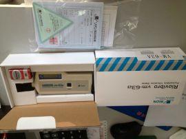 原装进口日本理音测振仪,理音振动检测仪 VM63A