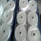 【专业生产供应]多种规格和材质的负离子卫生巾生产材料
