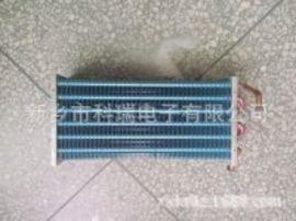 KRDZ供应订做展示柜用冷凝器图片型号规格
