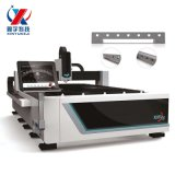 厂家供应 小型激光切割机 武汉厨具激光切割机