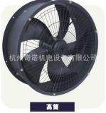 YWF-4D600 4E600节能静音型外转子高筒矮筒轴流管道通风机